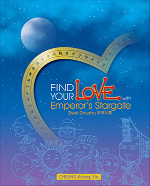 New Book: Find Your Love with Emperors Stargate